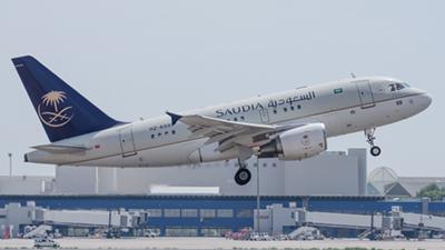 Saudia Airbus A318